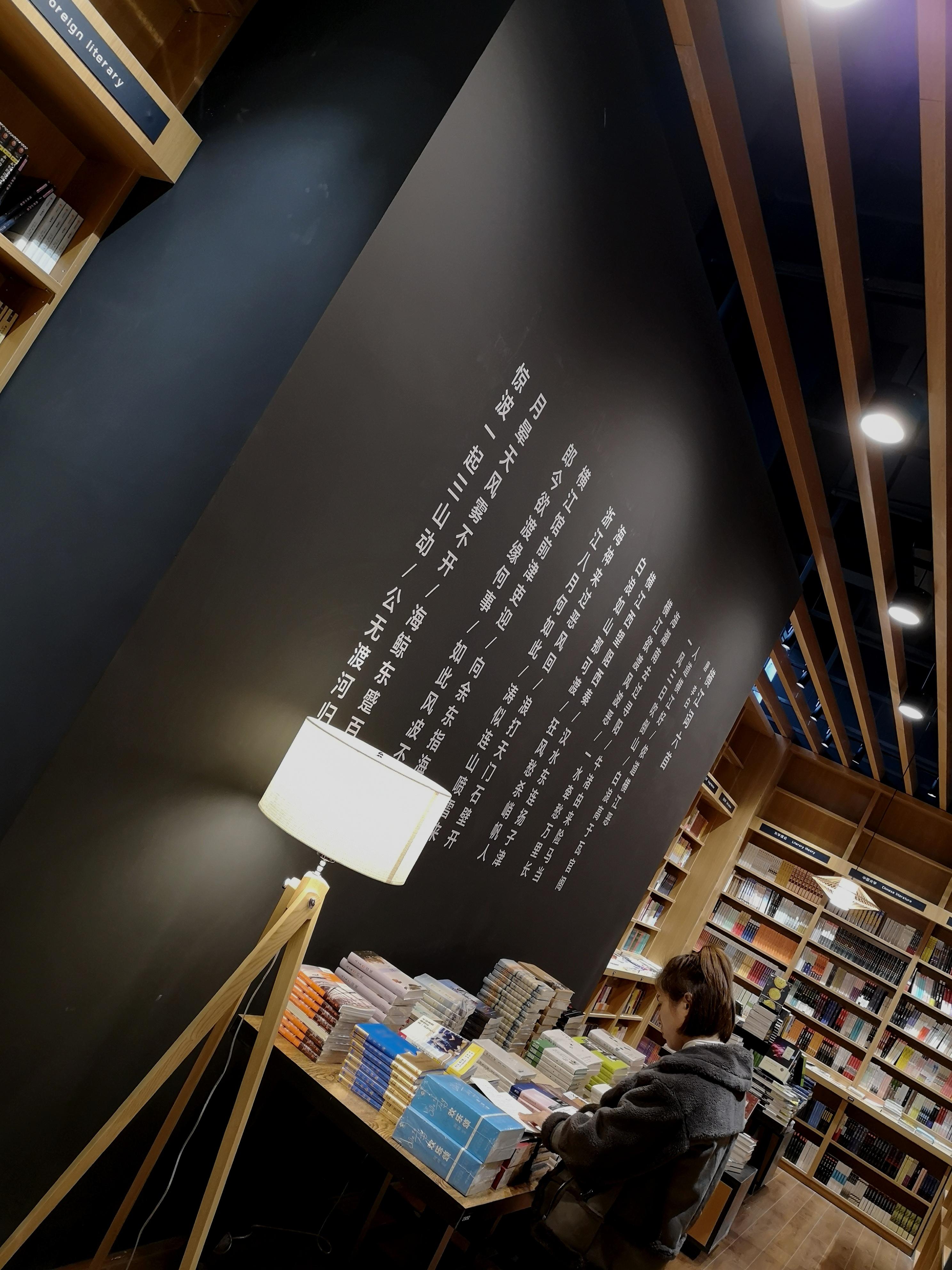 7文学书区.jpg